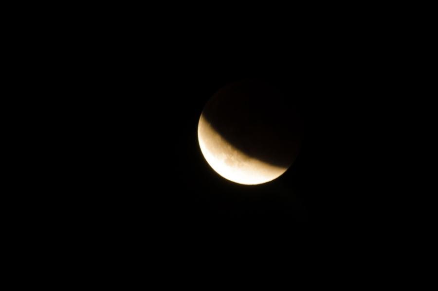 Lunar eclipse ending